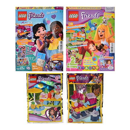 Журнал 2в1 ORIGAMI LEGO Friends