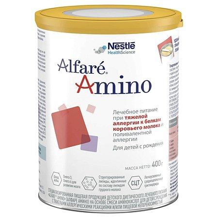 Смесь Nestle Alfare Amino 400г с 0месяцев