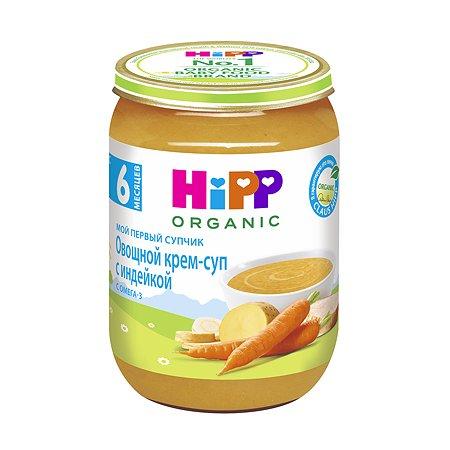 Крем-суп Hipp овощи-индейка 190г с 6месяцев