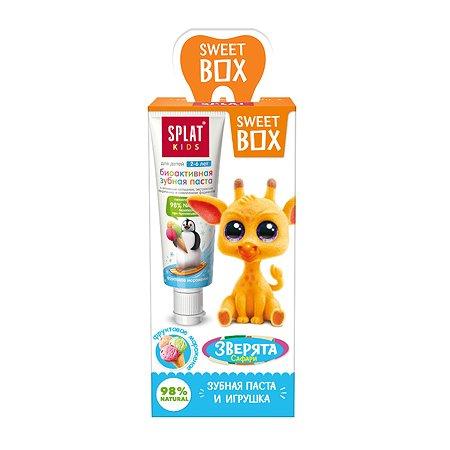 Набор Splat Sweetbox зубная паста Фруктовое мороженое 20мл+ игрушка
