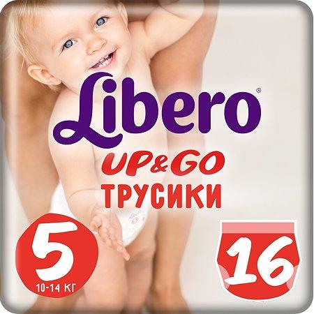 Подгузники-трусики Libero Up and Go 5 10-14кг 16шт