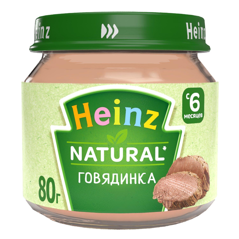 Пюре Heinz говядинка 80 г с 6 месяцев