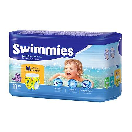 Трусики для плавания Helen Harper Swimmies M 12+кг 11шт