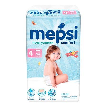 Подгузники Mepsi L 9-16кг 54шт