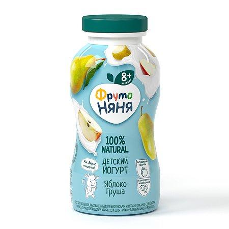 Йогурт ФрутоНяня питьевой яблоко-груша 2,5% 0,2л с 8 месяцев