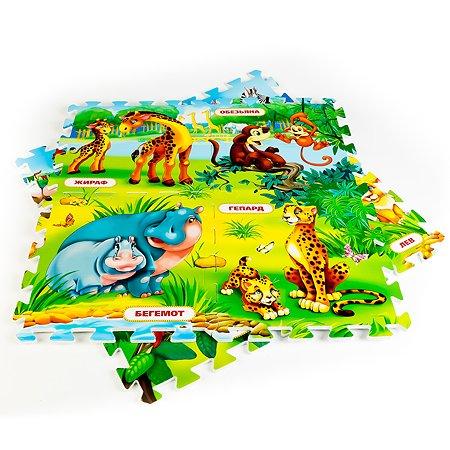 Коврик-пазл Играем вместе Зоопарк 8 сегментов