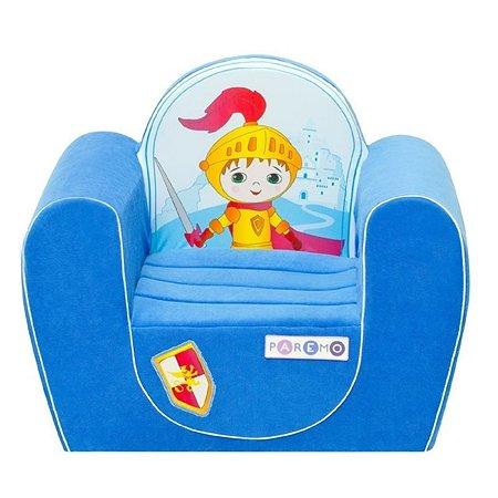 Кресло PAREMO Голубое PCR316-02
