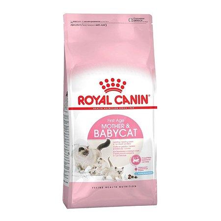 Корм сухой для котят ROYAL CANIN Mother and Babycat 400г