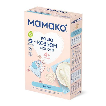 Каша Мамако рисовая на коз мол 200г с 4месяцев