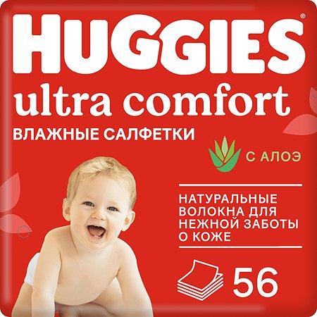Салфетки влажные Huggies Ultra Comfort 56шт