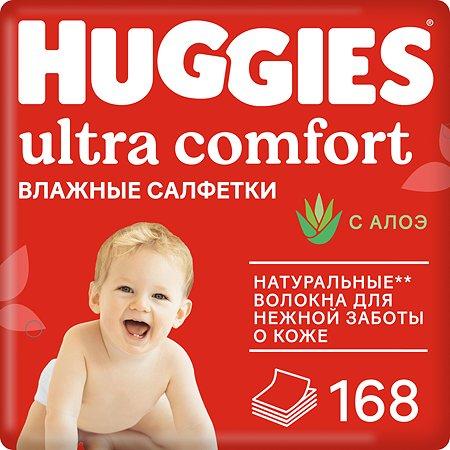 Салфетки влажные Huggies Ultra Comfort 168шт