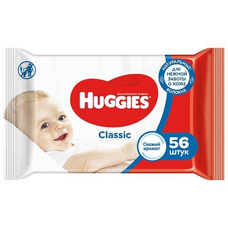 Салфетки влажные Huggies Classic 56шт
