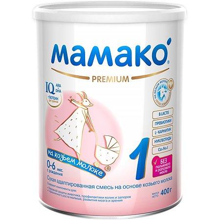 Смесь Мамако Premium на козьем молоке 400г от 0 до 6 месяцев
