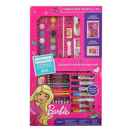 Набор для рисования Erhaft Barbie 43предмета DM0007