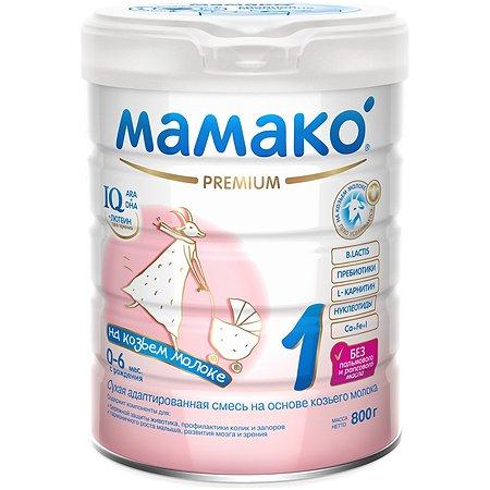 Смесь Мамако Premium на козьем молоке 800г от 0 до 6 месяцев