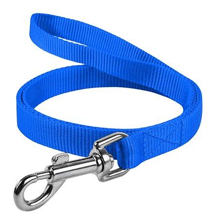 Поводок для собак Dog Extreme Синий 04602