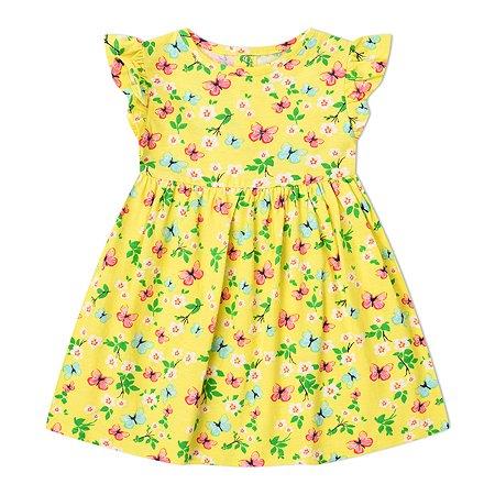 Платье BabyGo жёлтое