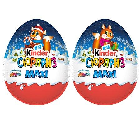 Яйцо шоколадное Kinder Макси с игрушкой 100г в ассортименте