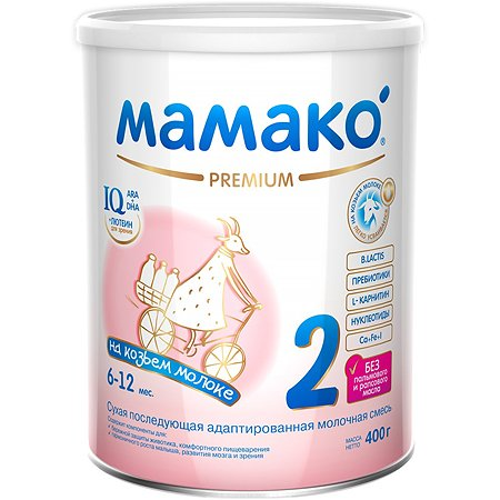 Смесь Мамако Premium 2 на козьем молоке 400г от 6 до 12 месяцев