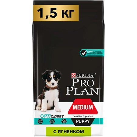 Корм для щенков PROPLAN средних пород с комплексом Optidigest с чувствительным пищеварением с ягненком 1.5 кг