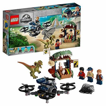 Конструктор LEGO Jurassic World Побег дилофозавра 75934