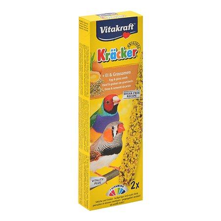 Лакомство для экзотических птиц Vitakraft Крекеры яичные 2шт 21258
