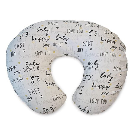Подушка Chicco Boppy Hello Baby
