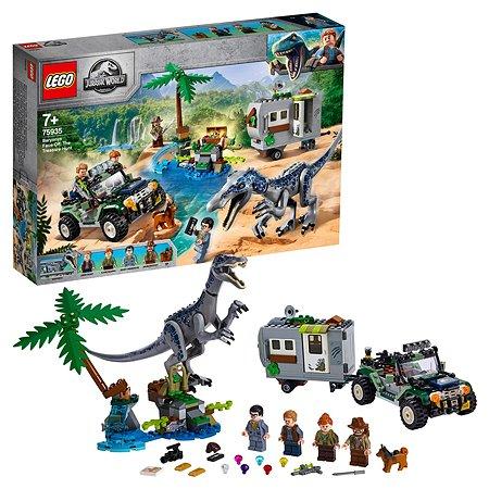 Конструктор LEGO Jurassic World Поединок с бариониксом Охота за сокровищами 75935