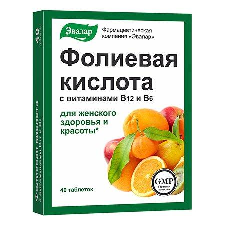 Биологически активная добавка Эвалар Фолиевая кислота с витамином В12 и В6 40таблеток