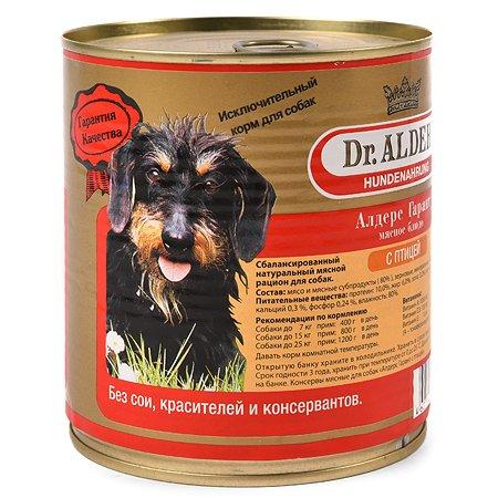 Корм для собак Dr.Alders Гарант птица консервированный 750г