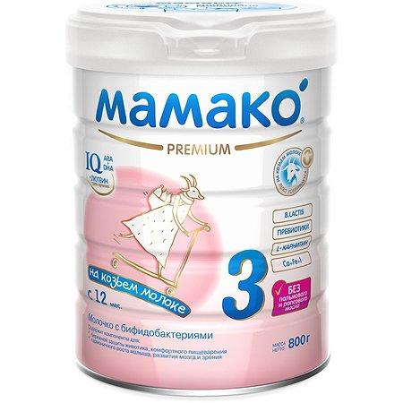 Смесь Мамако Premium 3 на козьем молоке 800г с 12месяцев