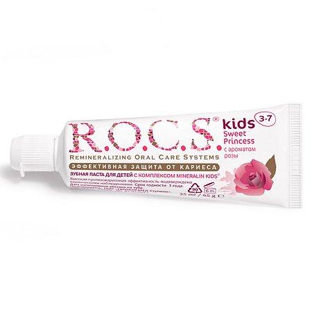 Зубная паста R.O.C.S. Kids Sweet Princess с ароматом Розы 3-7 лет.  45гр.