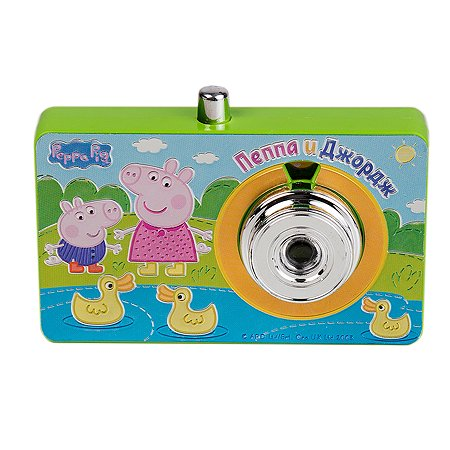 Игрушка Свинка Пеппа Фотоаппарат-проектор 34784