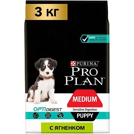Корм для щенков PROPLAN средних пород с чувствительным пищеварением с комплексом Optidigest ягненок с рисом 3кг