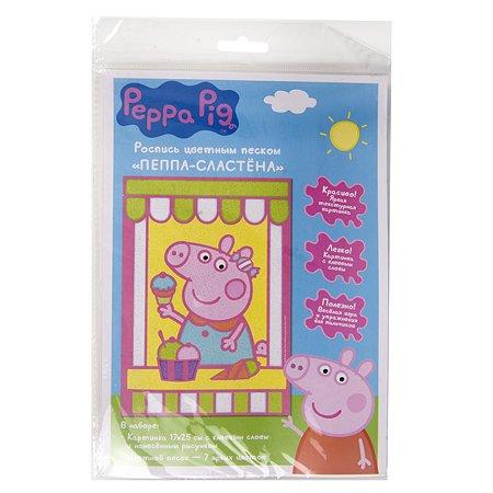 Набор для рисования Свинка Пеппа Роспись цветным песком Пеппа Сластена