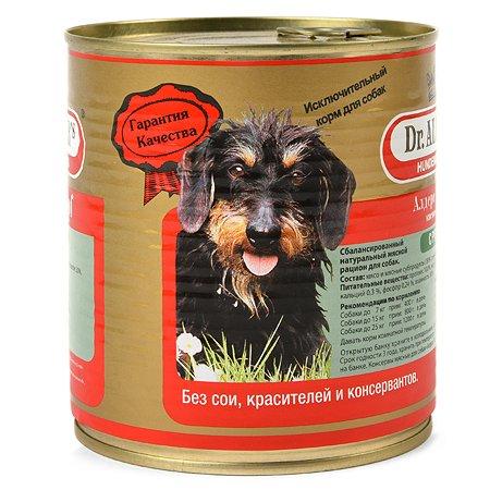 Корм для собак Dr.Alders Гарант рубец консервированный 750г