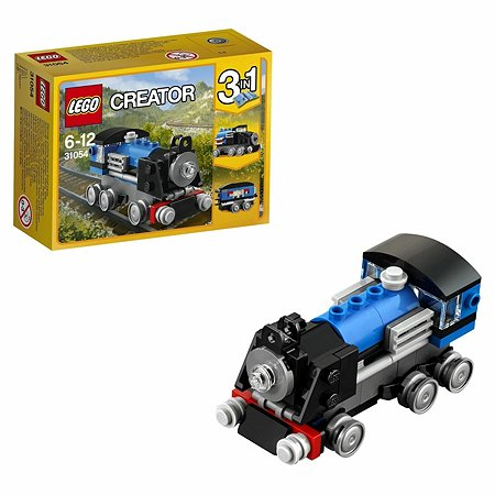 Конструктор LEGO Creator Голубой экспресс (31054)
