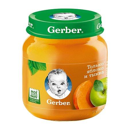 Пюре Gerber яблоко тыква 130г