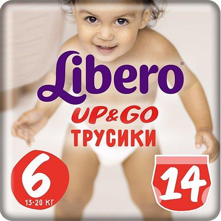 Подгузники-трусики Libero Up and Go 6 13-20кг 14шт