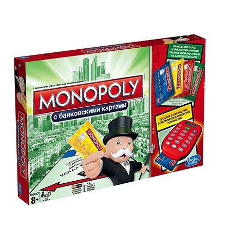 Игра Hasbro Games Монополия с банковскими карточками (обновленная)