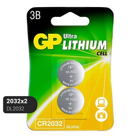 Батарейки GP литиевые GP Ultra 2032 (3V) 2 шт.