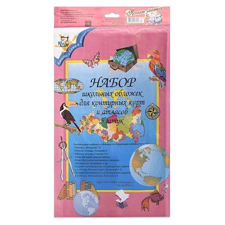 Набор обложек Классики Детства для контурных карт (по 5 штук)