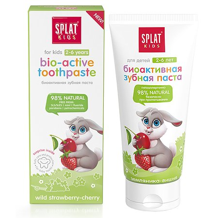 Зубная паста Splat от 2 до6 лет (земляника-вишня)