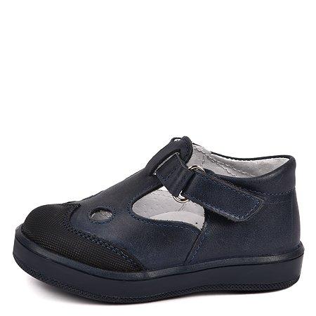 Туфли Скороход синие