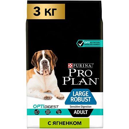 Корм для собак PROPLAN крупных пород с мощным телосложением с чувствительным пищеварением с комплексом Optidigest ягненок с рисом 3кг