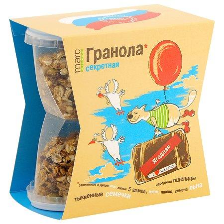 Гранола Marc&Фиса Секретная ягодная 390г