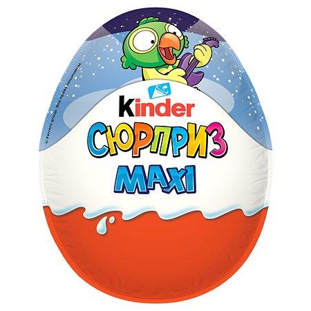Яйцо шоколадное Kinder Surprise Мaxi 100г в непрозрачной упаковке (Сюрприз)