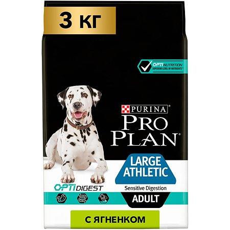 Корм для собак PROPLAN крупных пород с атлетическим телосложением с чувствительным пищеварением с комплексом Optidigest ягненок с рисом 3кг