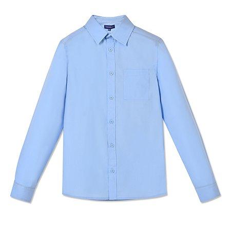 Рубашка Chessford голубая