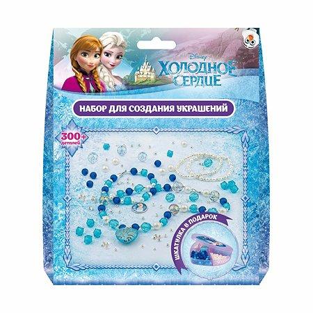 Набор для создания украшений Disney Frozen Эльза 61822